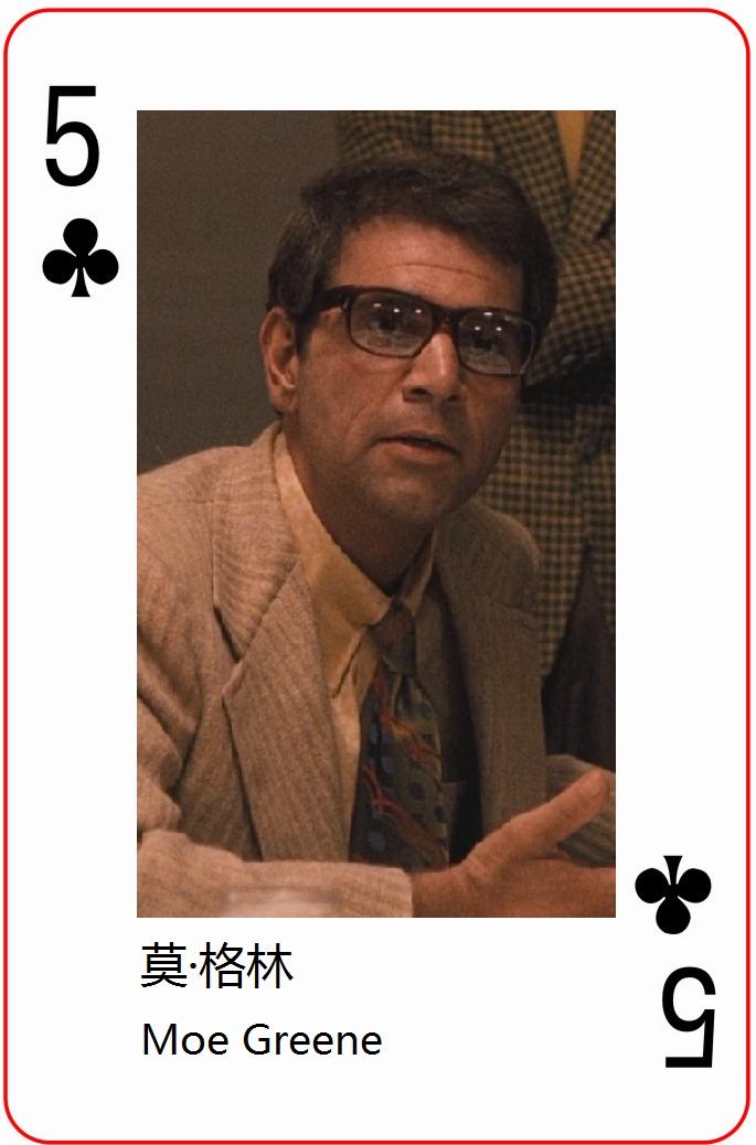 扑克梅花图案图片大全 扑克牌中五张花色相同,大小没
