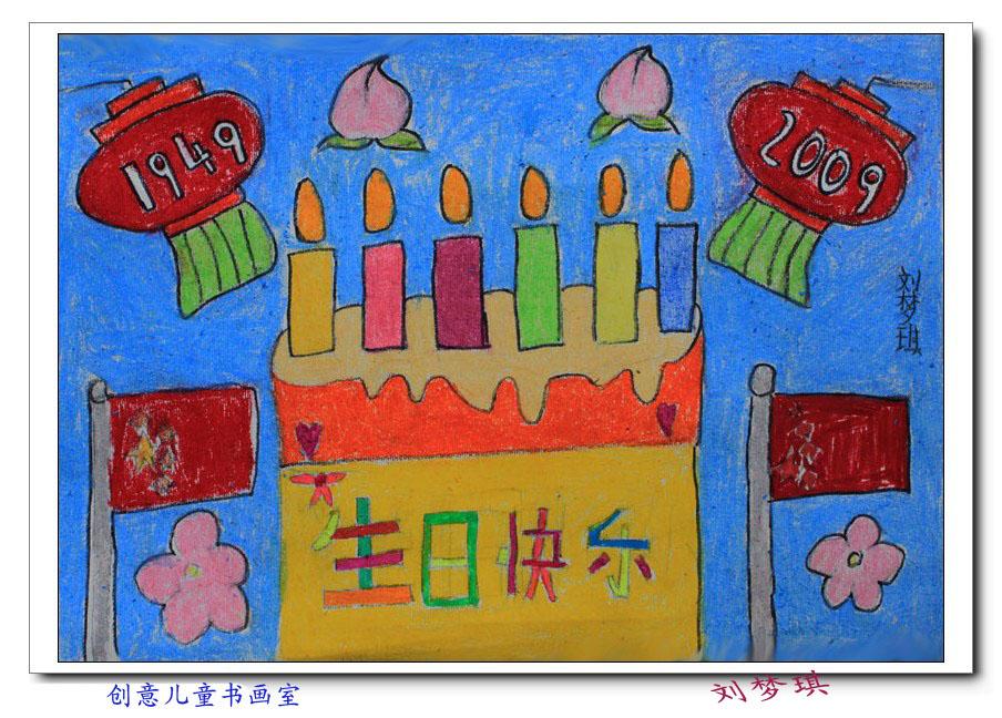 创意儿童画作品欣赏内容|创意儿童画作品欣赏图片