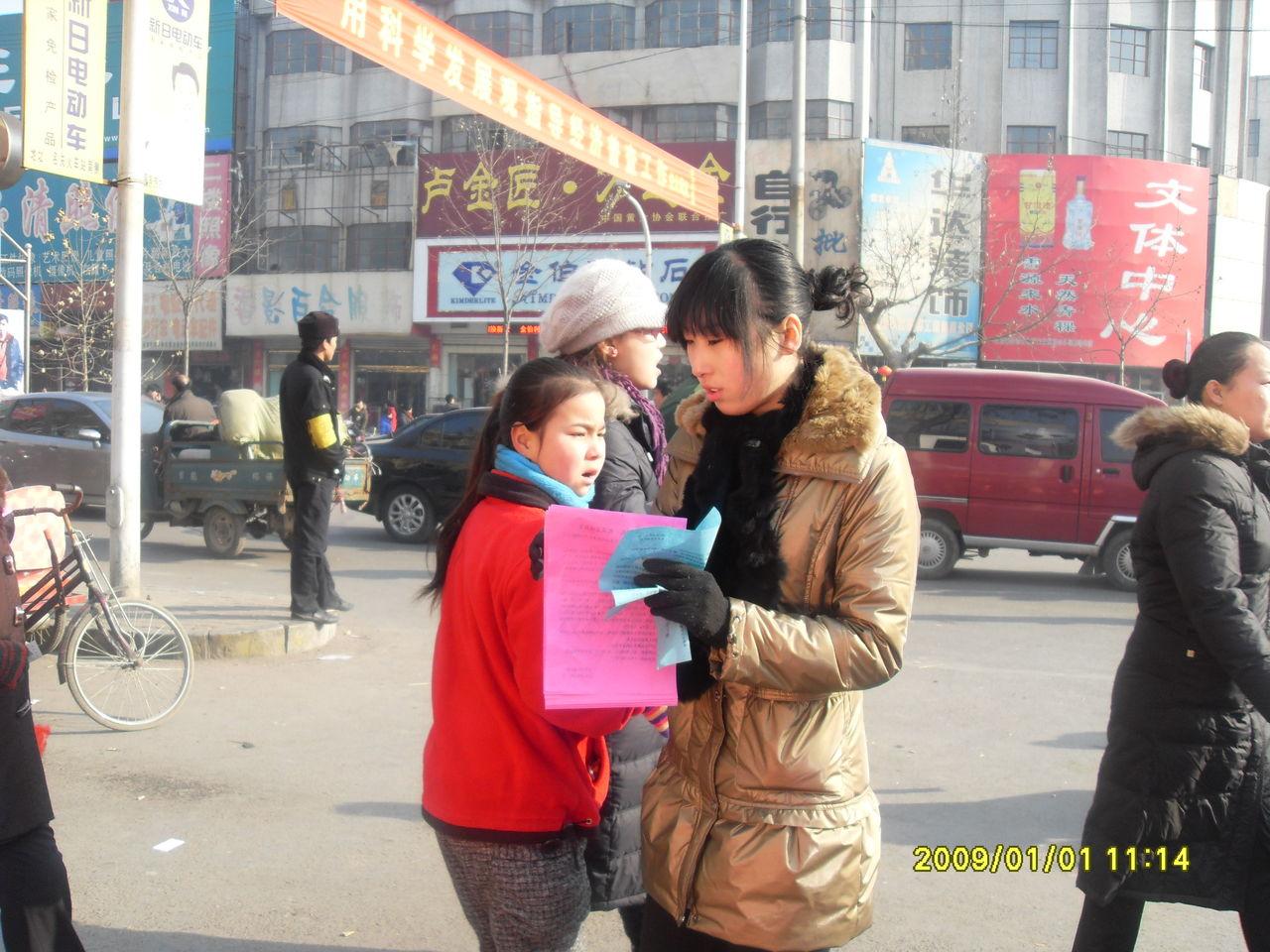 河北邯郸临漳县美女::邯郸地铁::邯郸永年美女