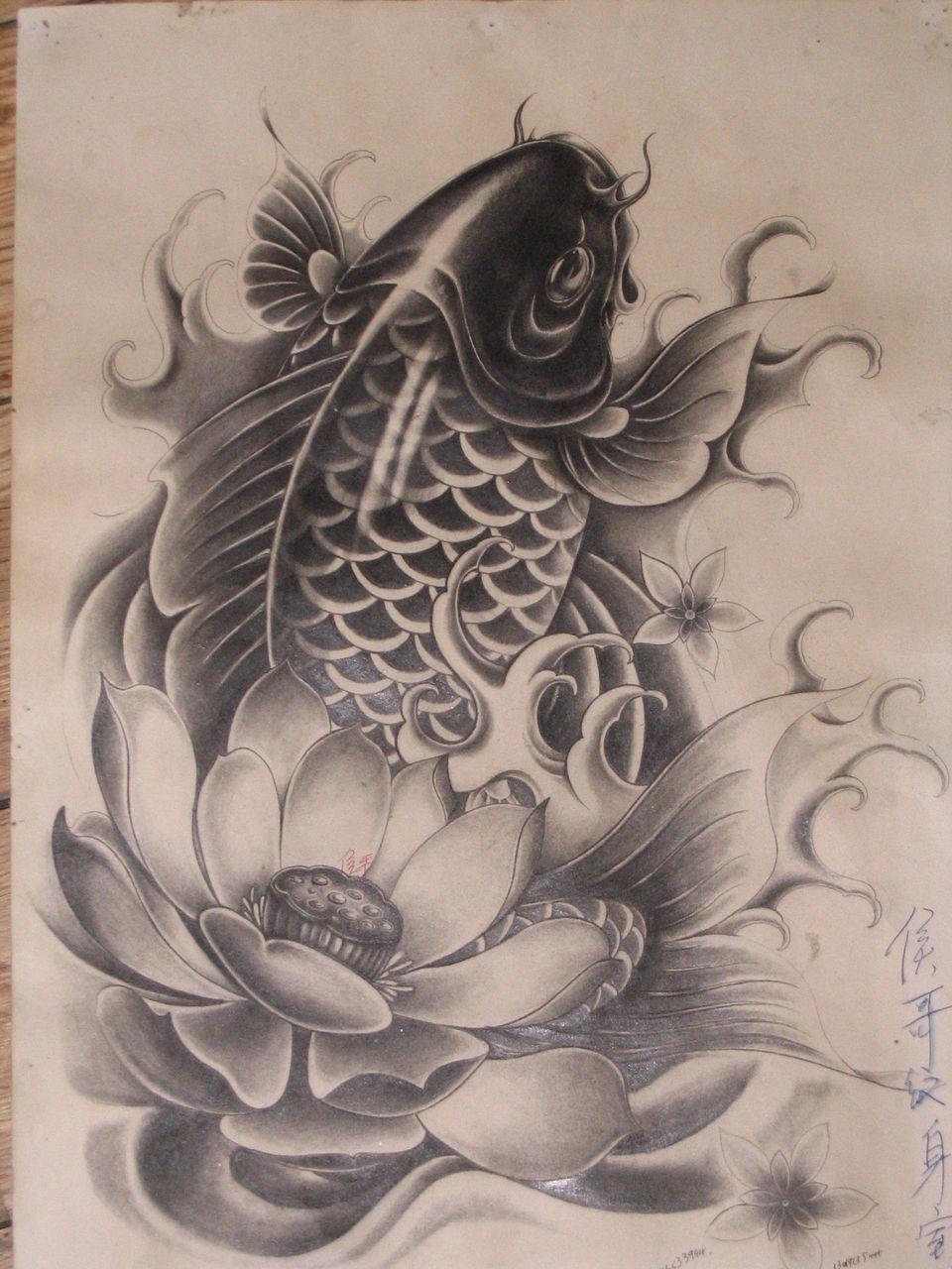 鱼化龙!_纹身吧图片