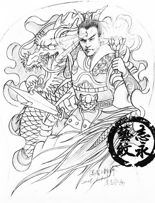 二郎神纹身手稿 小腿分享展示图片图片