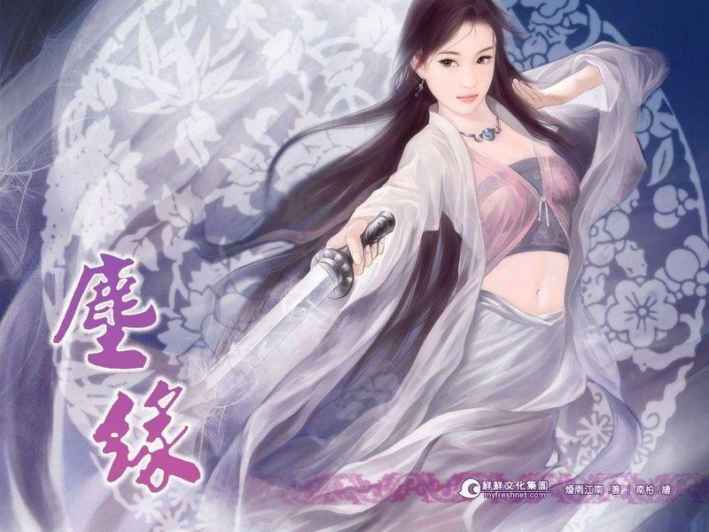 中国古代四大美女 碧苑