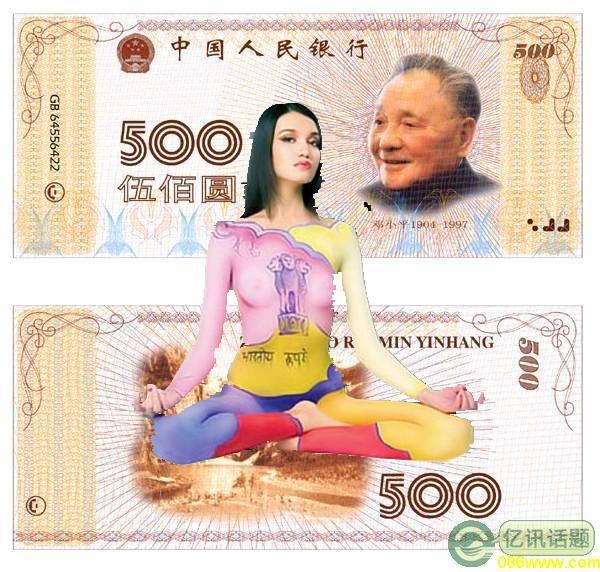 金钱与美女的完美结合