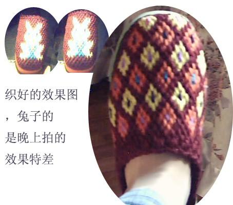 手工钩编拖鞋 - zxyxjm - zxyxjm的博客