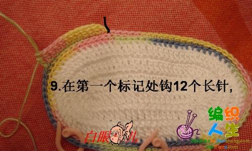 宝宝彩虹凉鞋教程 - zxyxjm - zxyxjm的博客