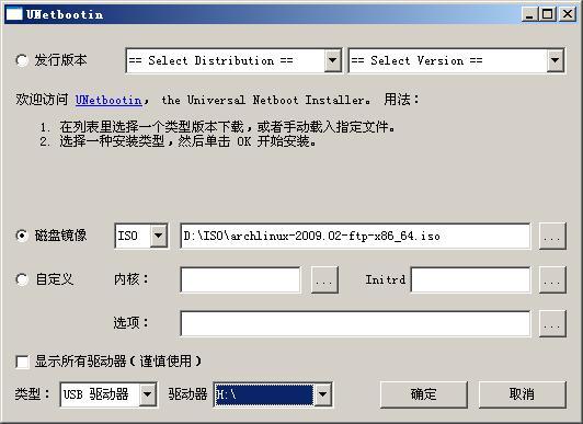选择硬盘上的iso镜像文件