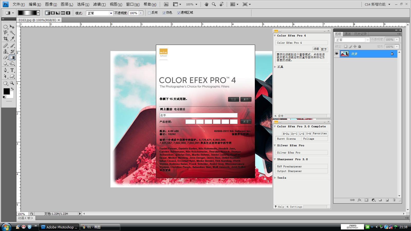 color efex pro 5 color efex pro color efex pro 4 color efex pro 5 mac nik color efex pro. Black Bedroom Furniture Sets. Home Design Ideas