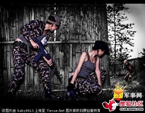 中国女子特种风采