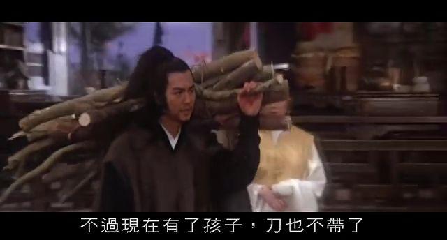 少爷的剑_狄龙吧_百度贴吧