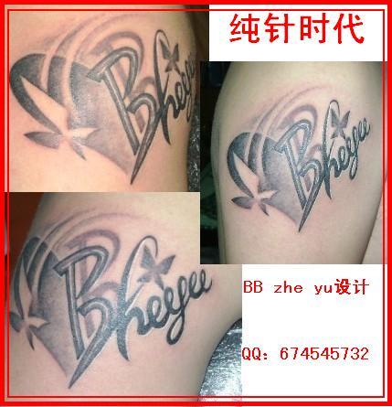 无锡纯针时代刺青工作室 字体,字母纹身设计合集