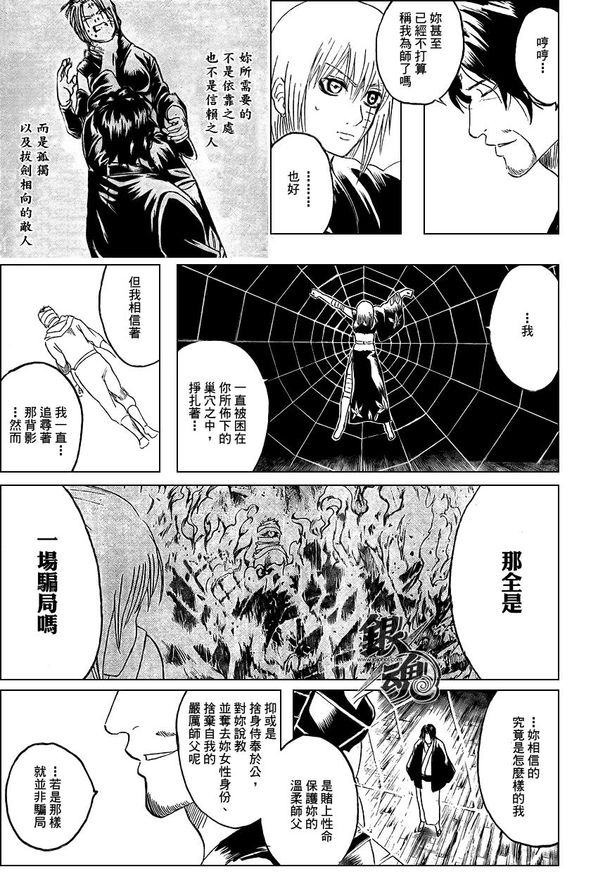 惨图_猫桃屋陆逊惨图_桃猫屋惨后篇_桃屋猫浓姬惨图 ...