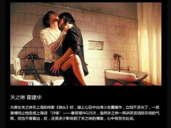 知名女星床戏 靠床戏上位的韩国女星杨丞琳床戏