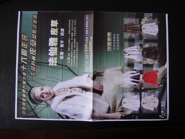 site:www.5872tv.com,普法栏目剧吻戏床,母亲和我的非洲 ...