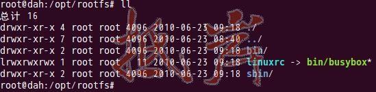 linux文件系统制作流程 - 抵岸科技 - 抵岸科技的博客