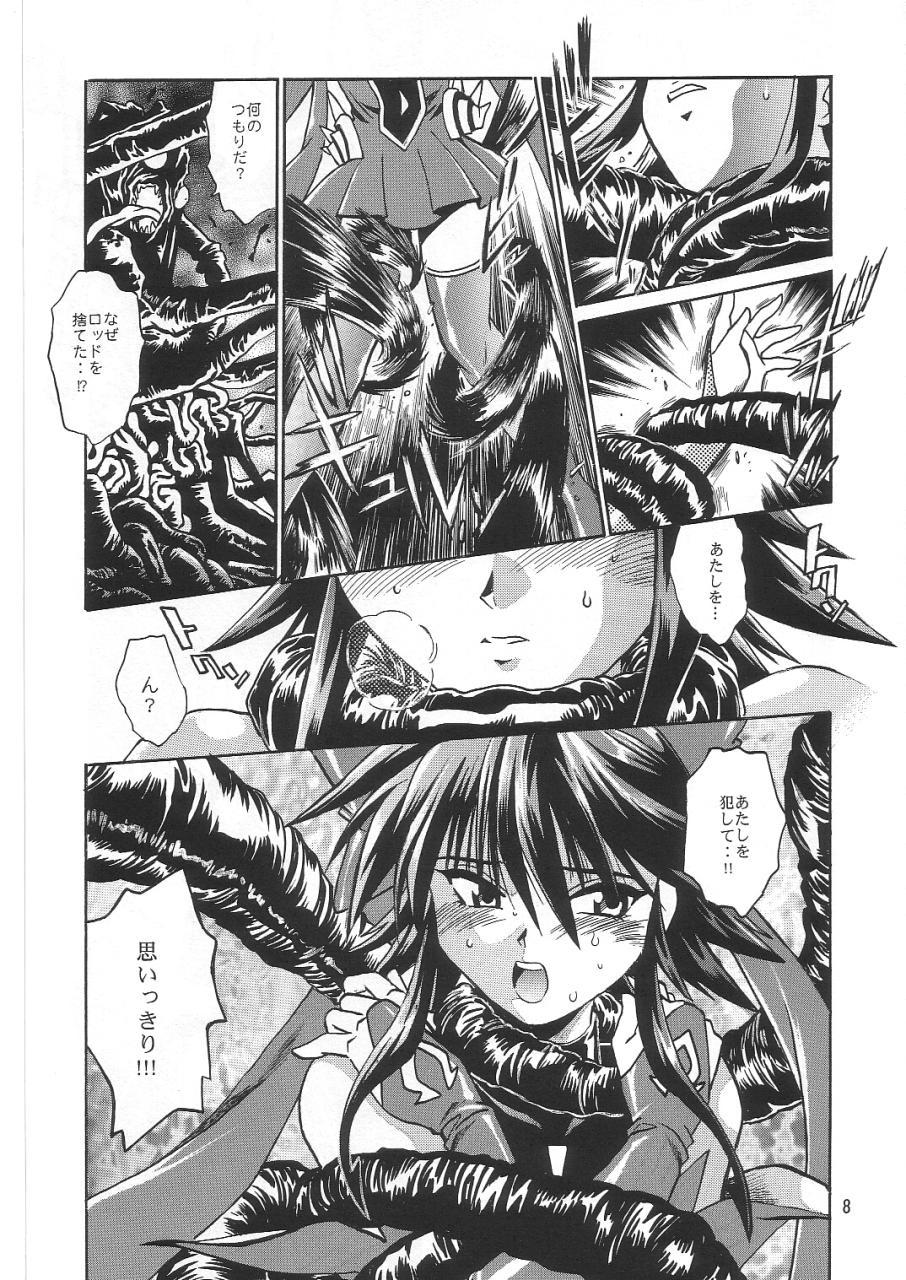 求魔法少女爱2的漫画