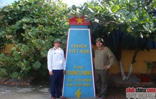 越南军在其侵占的南沙岛礁上之图片(转贴)