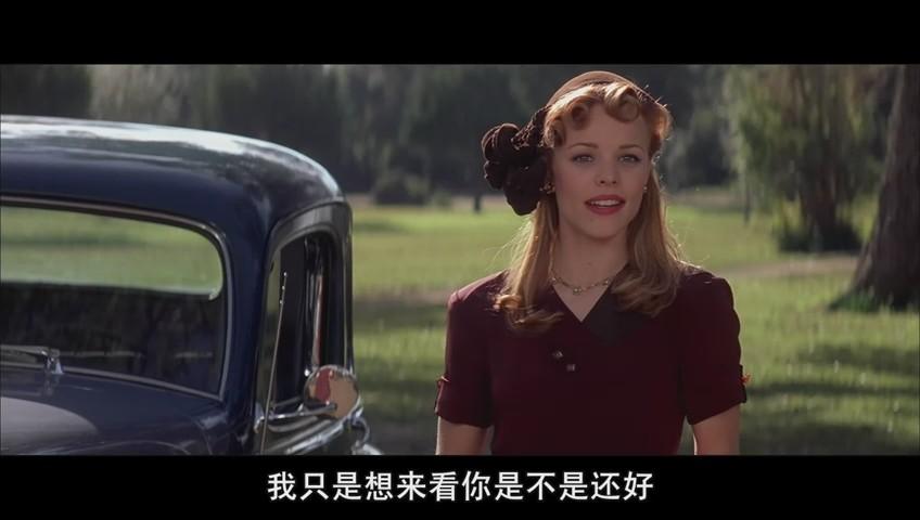 【贴图】{100323}f和《恋恋笔记本》的女主角(瑞秋·麦克亚当斯)
