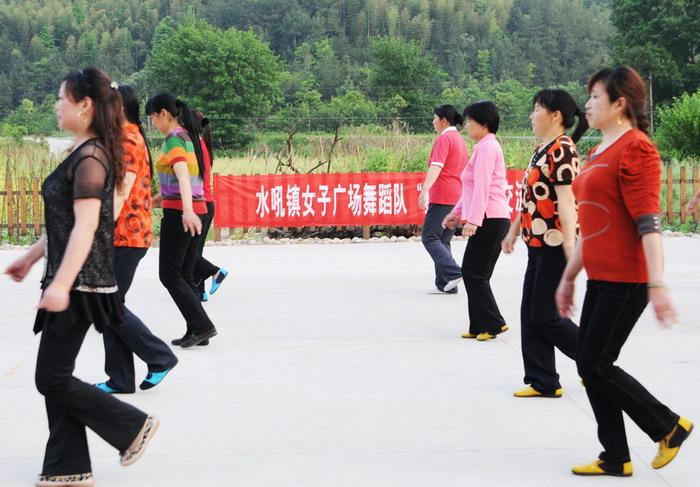 广场舞暨民俗文化交流