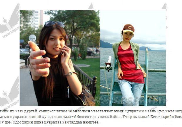 【图组】从卡尔梅克共和国网站上转载的卡尔梅克美女