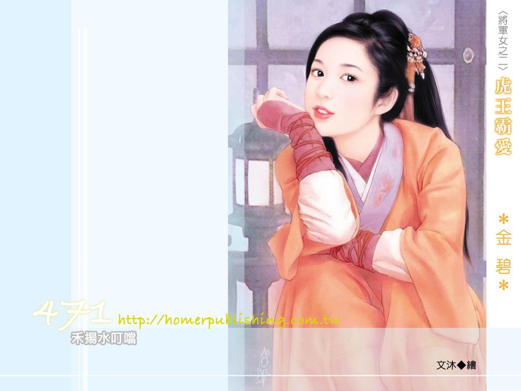 千张古装女子手绘图20【周年特刊】