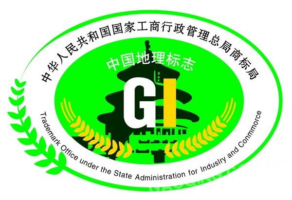 """""""高青大米""""被国家工商总局认定为""""国家地理标志商标图片"""
