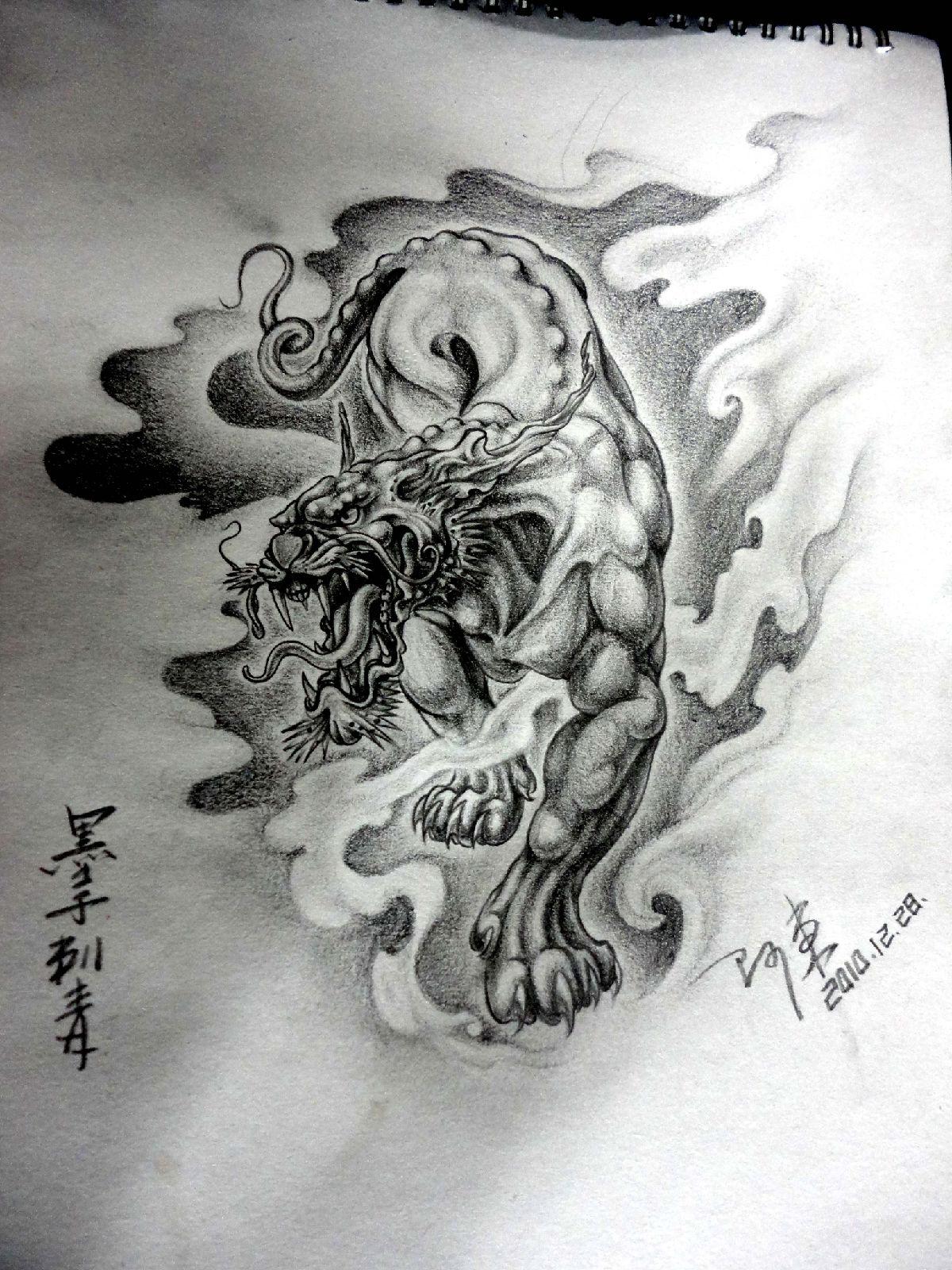 麒麟纹身手稿小图分享展示图片