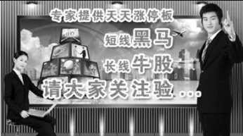 新2官网 权重股  父亲盘反弹 沪深300第壹权重股