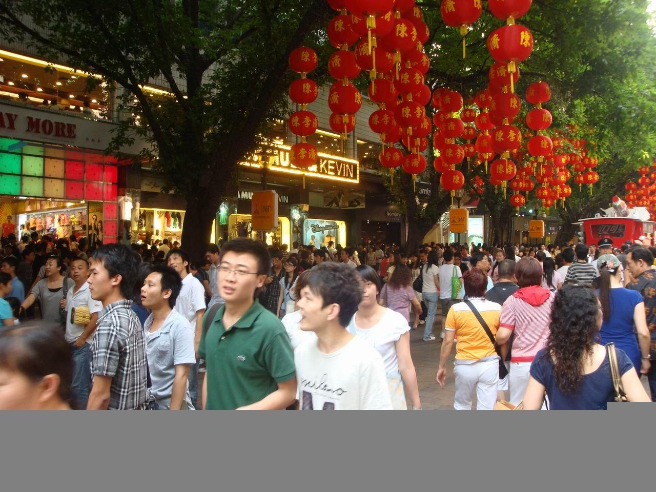 广州的商业步行街          - 兔子(游侠) - 钢铁长城坚不可摧!