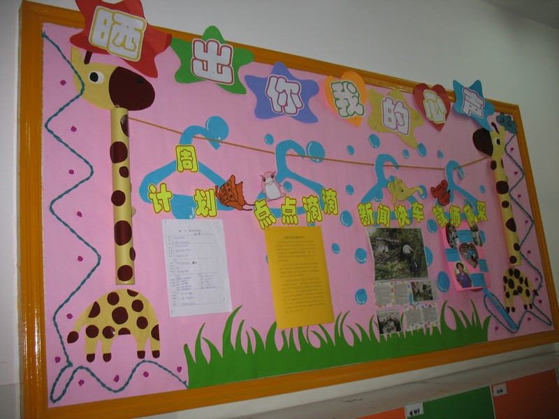 进区规则_幼儿园医院区角设计 (800x600)-中班幼儿年龄发展的特点图片