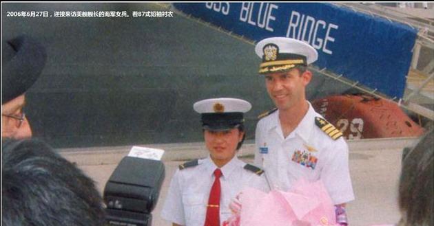 人民解放军海军87式军服 军官图片