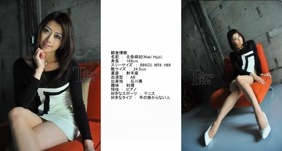 【转】东京热美女图赏n0501