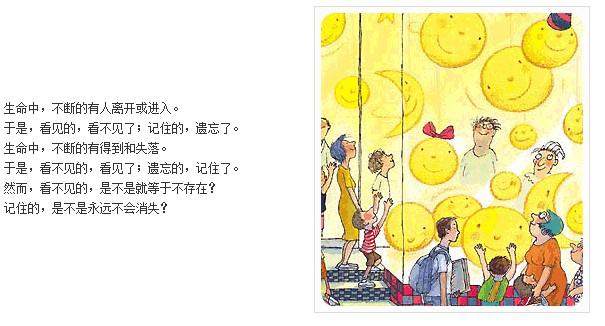『花生糖绘本』  我只能为你画一张卡片>图片