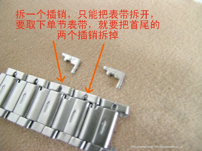 皮表带拆卸示意图_天梭皮表带_劳力士皮表带_皮表带 ...