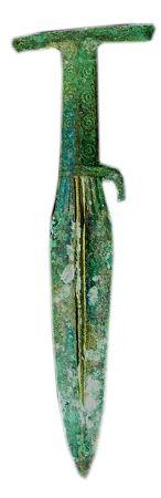 回族民间武术——鱼尾剑是什么?
