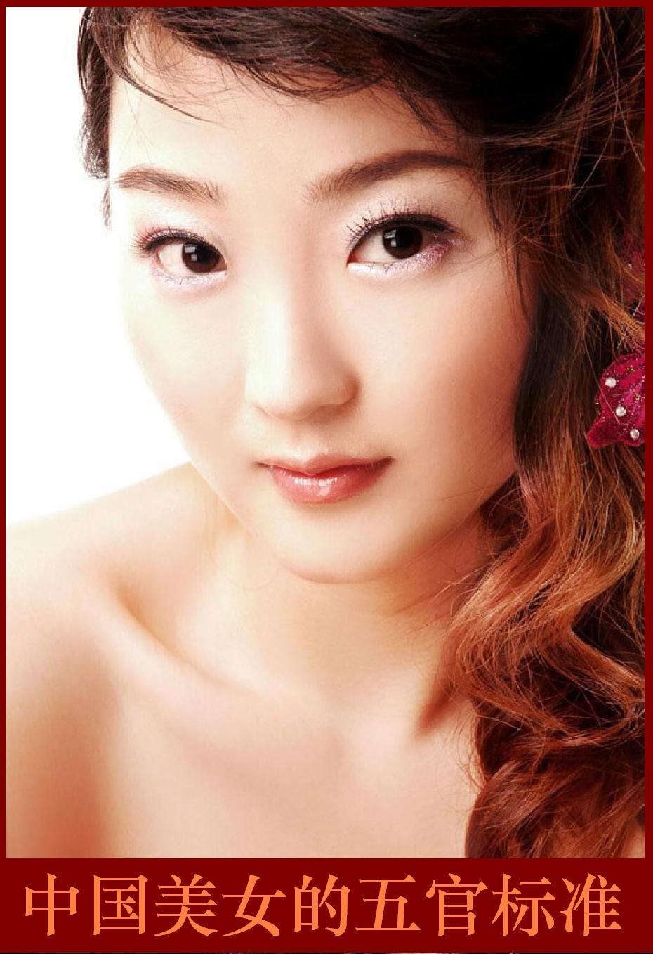 中国美女的五官标准养眼美女附文:谁买走了我的