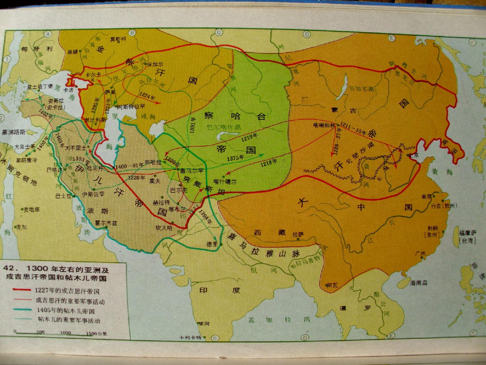 人家成吉思汗创建的蒙古帝国一共由四大汗图片