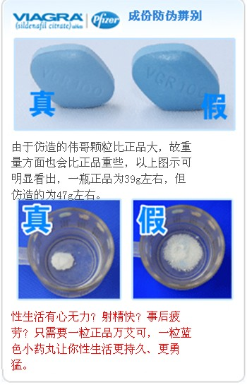 doxycycline hyclate 100mg acne