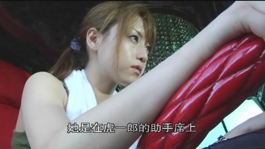 ┃acky∞连载┃『暴走卡车美少女――奈美』第一弹
