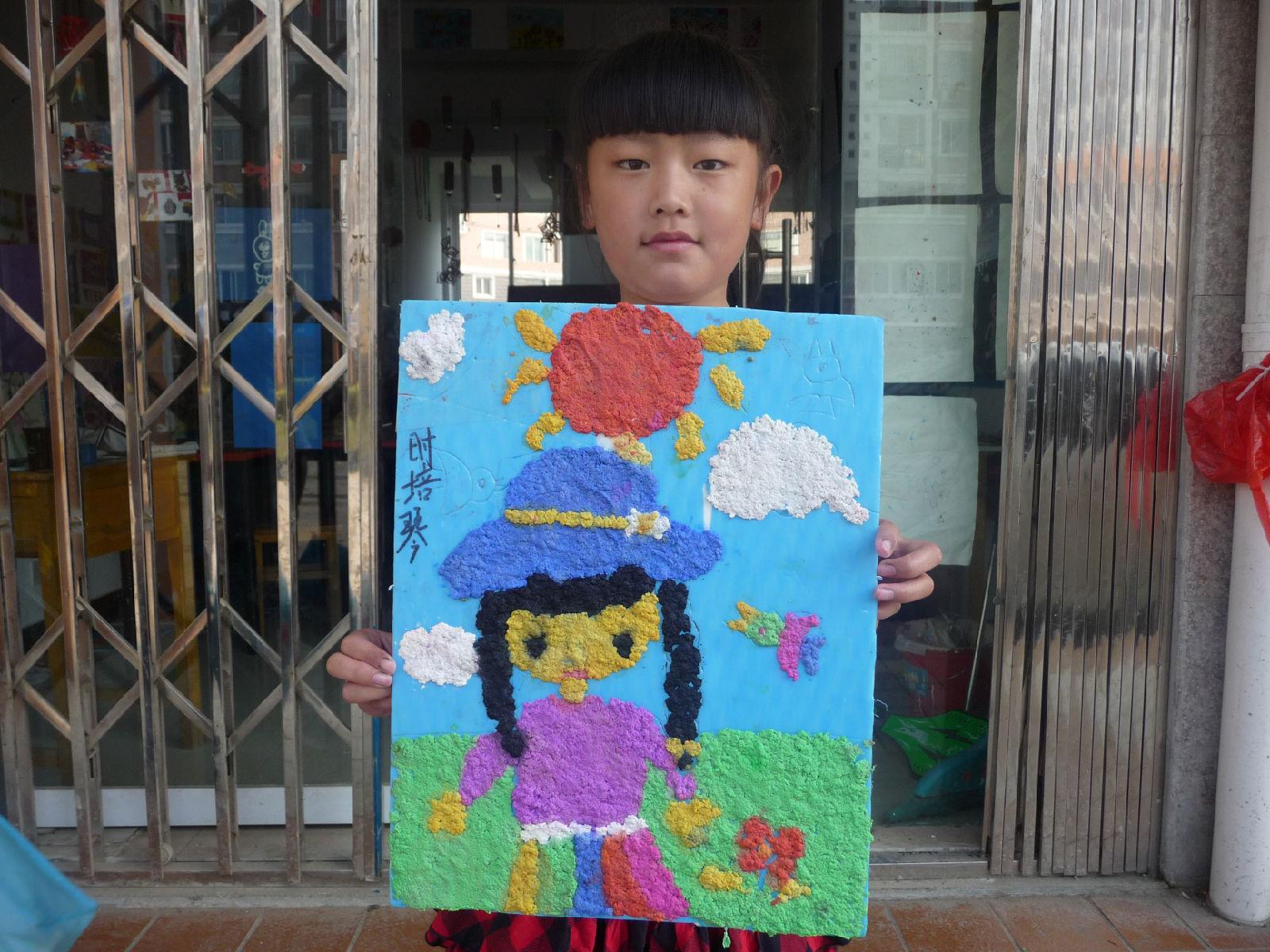 """庆六一""""亲子绘画----祝孩子们六一儿童节快乐"""