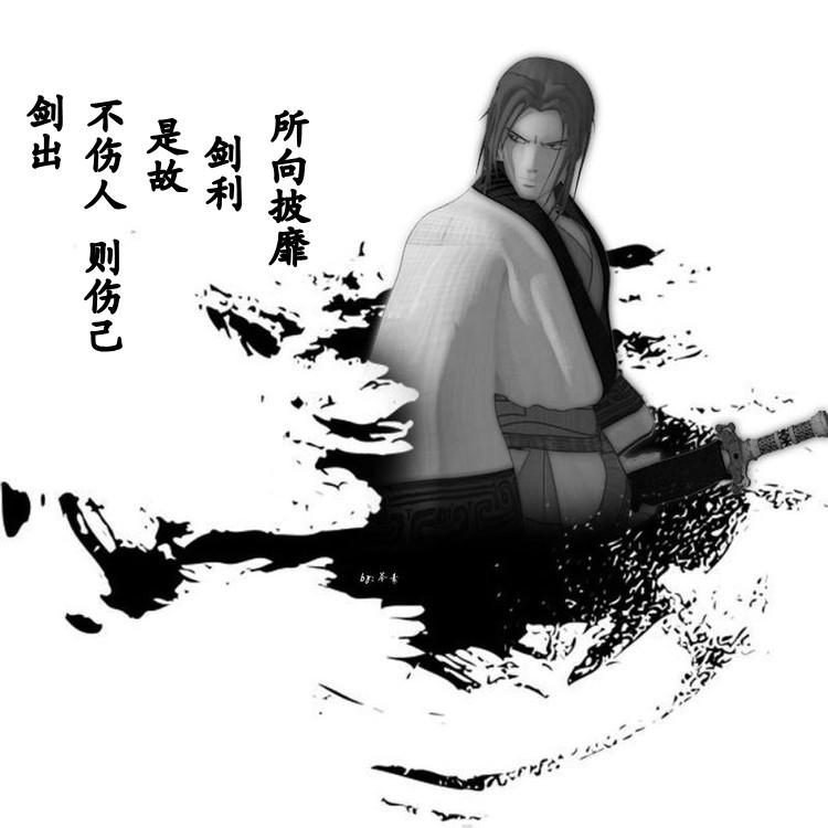 邱氏家谱资料图片
