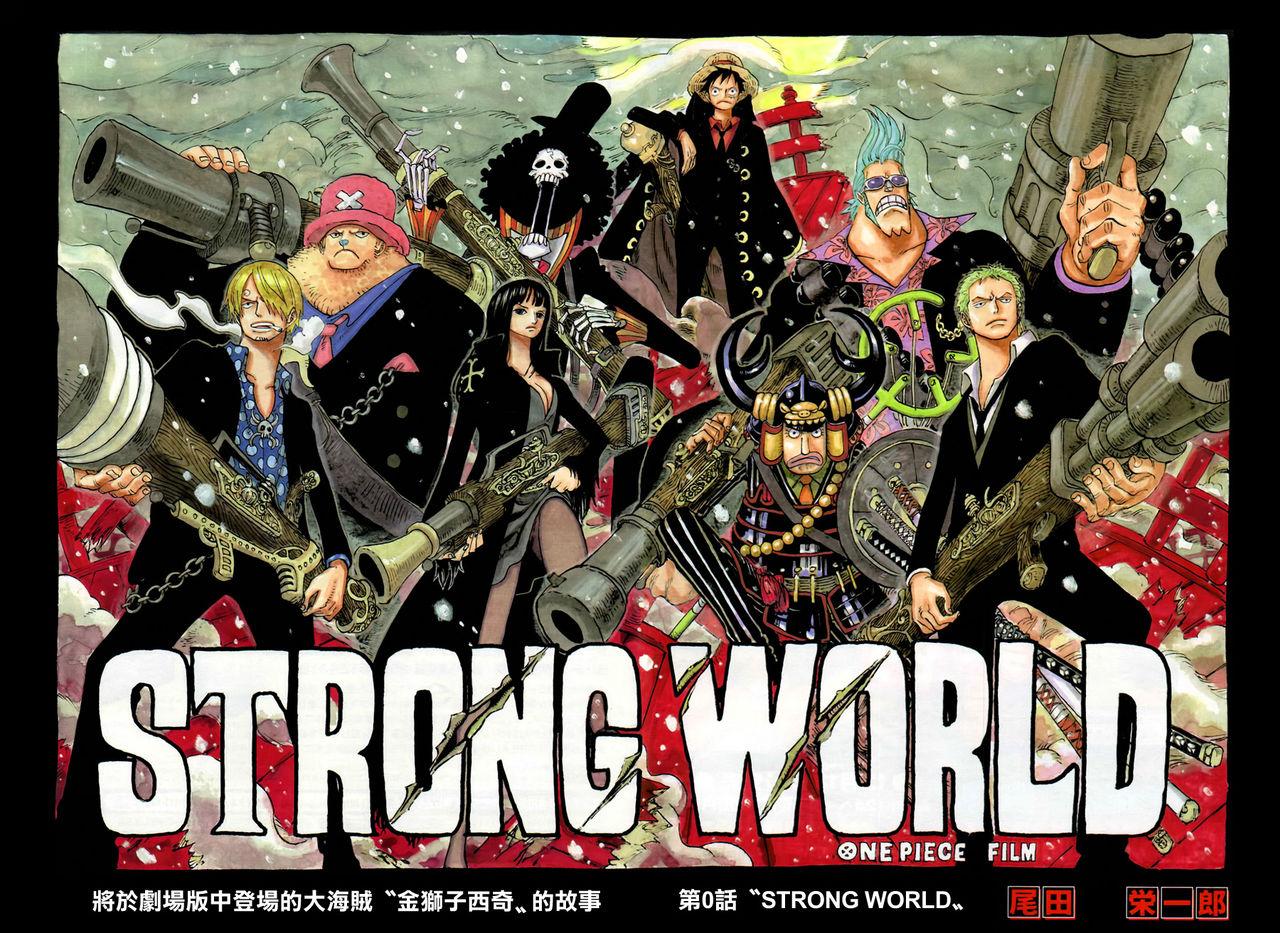 各位大神,集训海贼王strong world 全家福做壁纸 海贼王吧