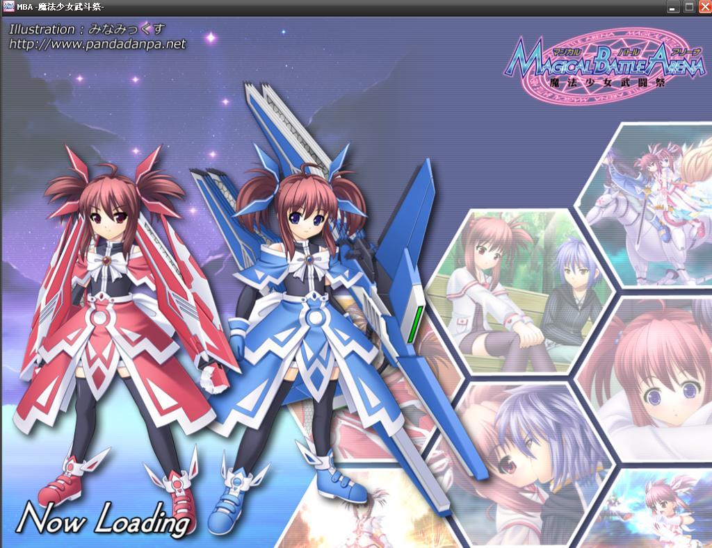 分享◆魔法少女武斗祭