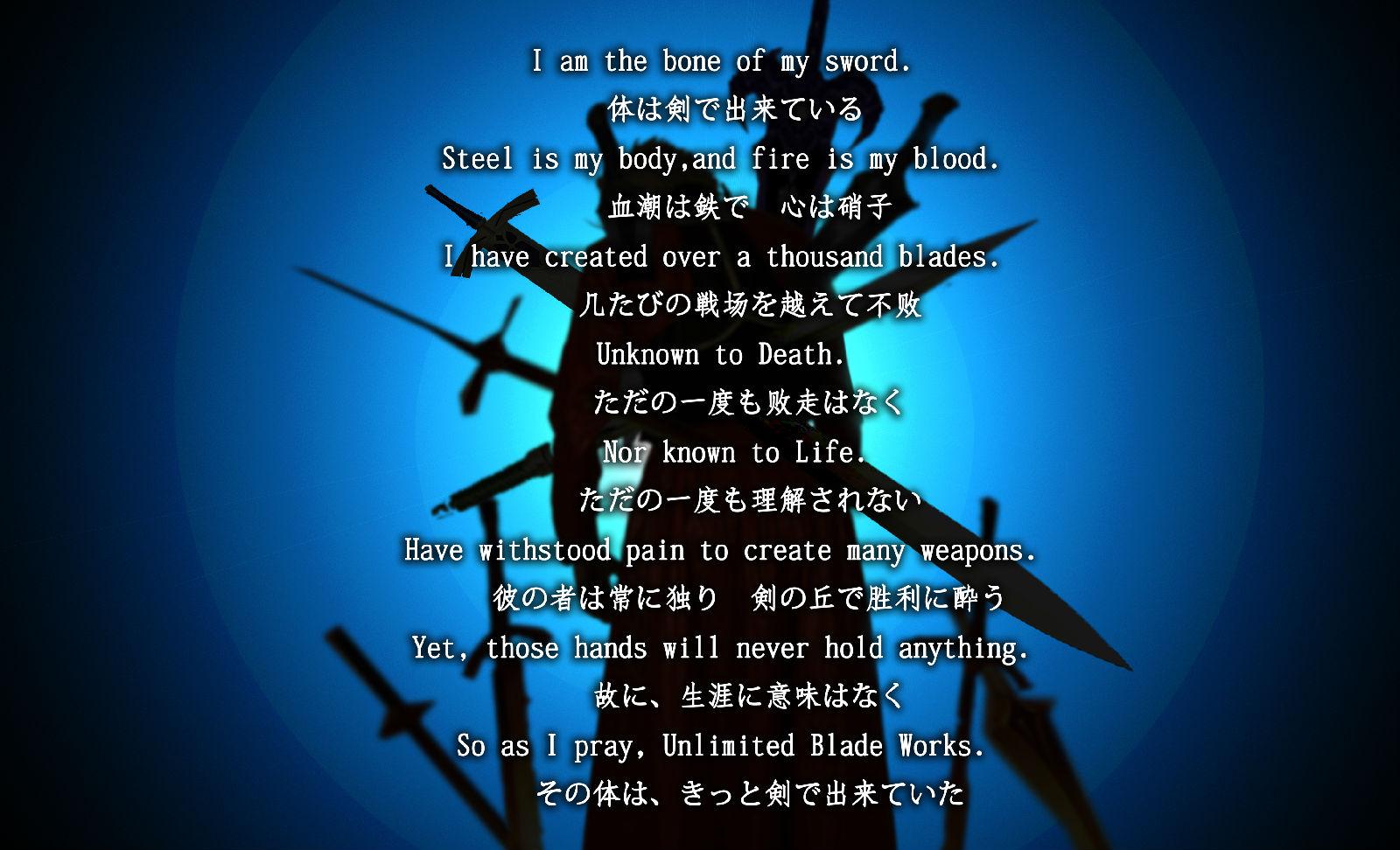 王之财宝 无限剑制》》无限剑制咏唱壁纸》》无限剑 ...