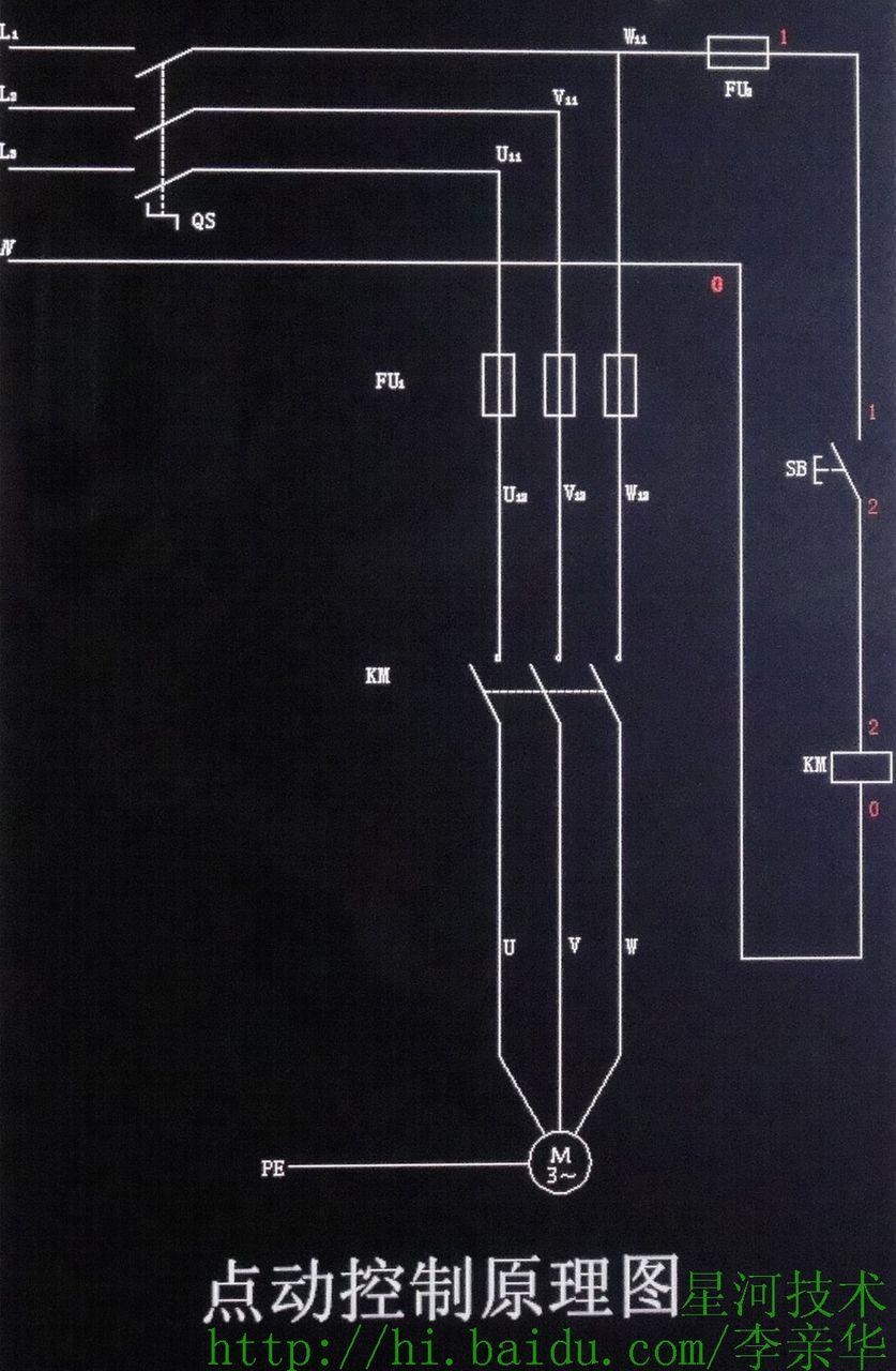 电动机点动控制电路原理和接线图 李亲华的空间 百度空间图片