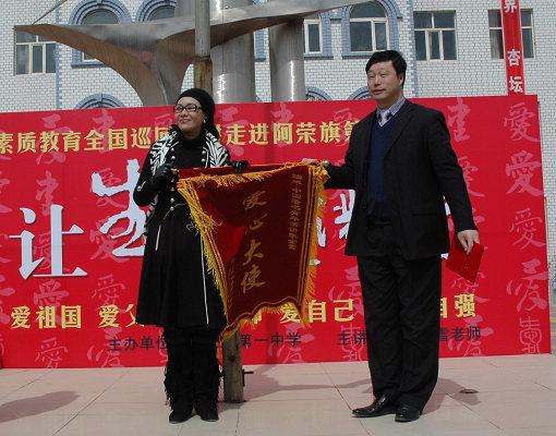 内蒙古阿荣旗一中经典教育十二个一