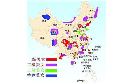 可是你听说过中国美女分布地图吗?