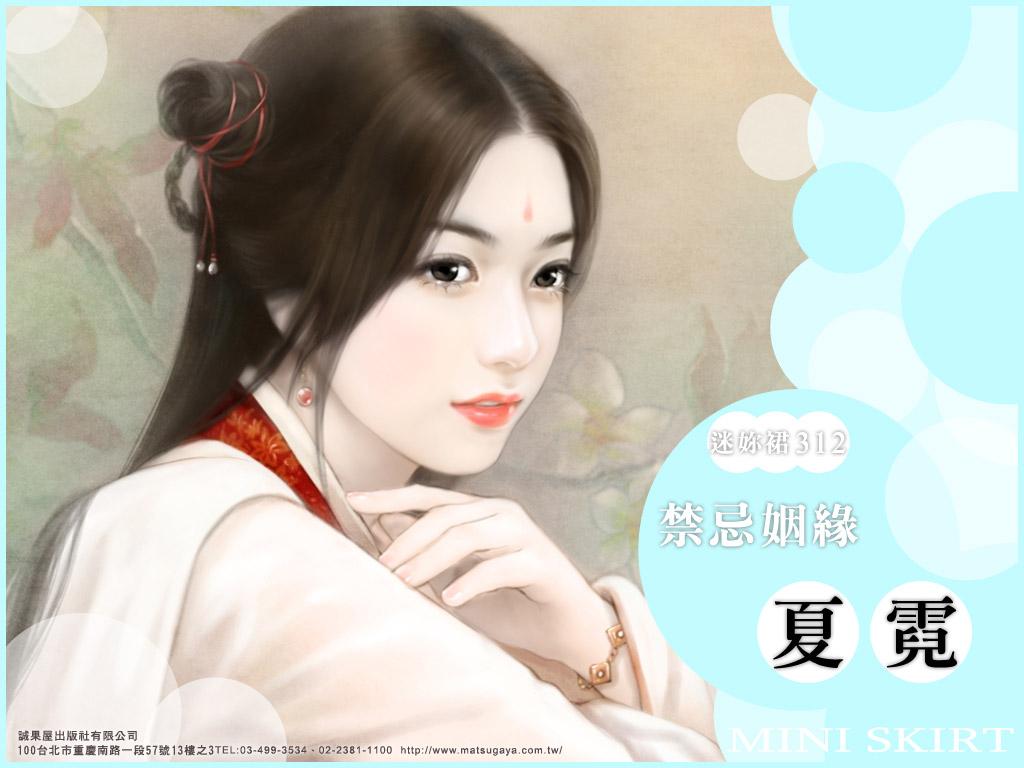 古典美女手绘图手绘古装白衣仙女手绘古装美女手绘