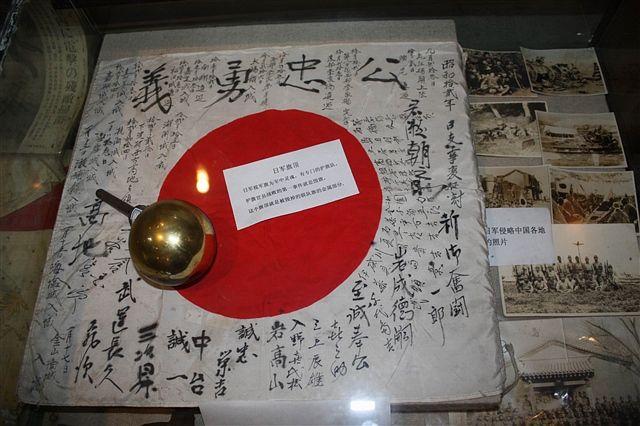 中国 远征 军 缴获 的 日军 军旗 旗 顶 日军 把 军旗 ...