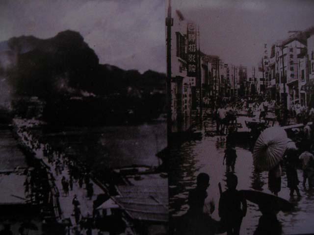 柳州老照片 历史里的柳州图片