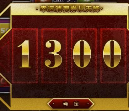 用2000幸运币 结果摇到了这个 有图 qq飞车吧 百度贴吧 高清图片